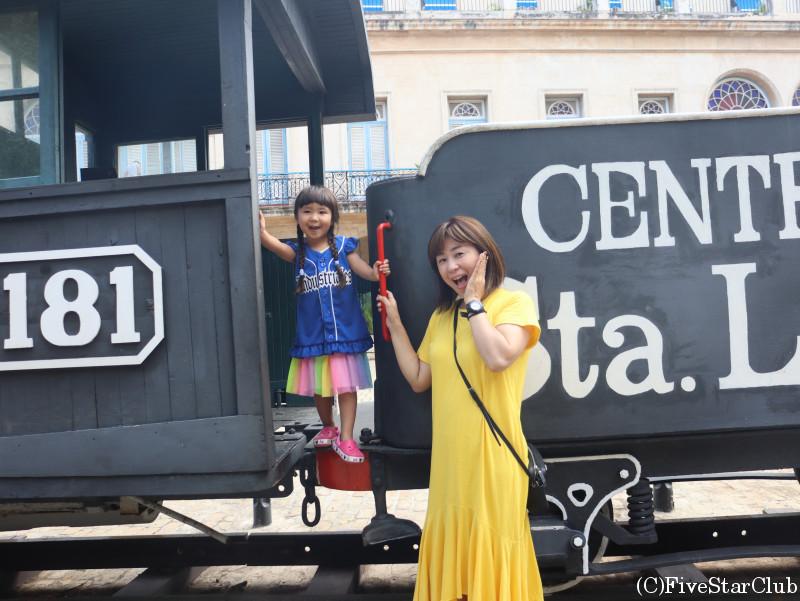 機関車と私たち