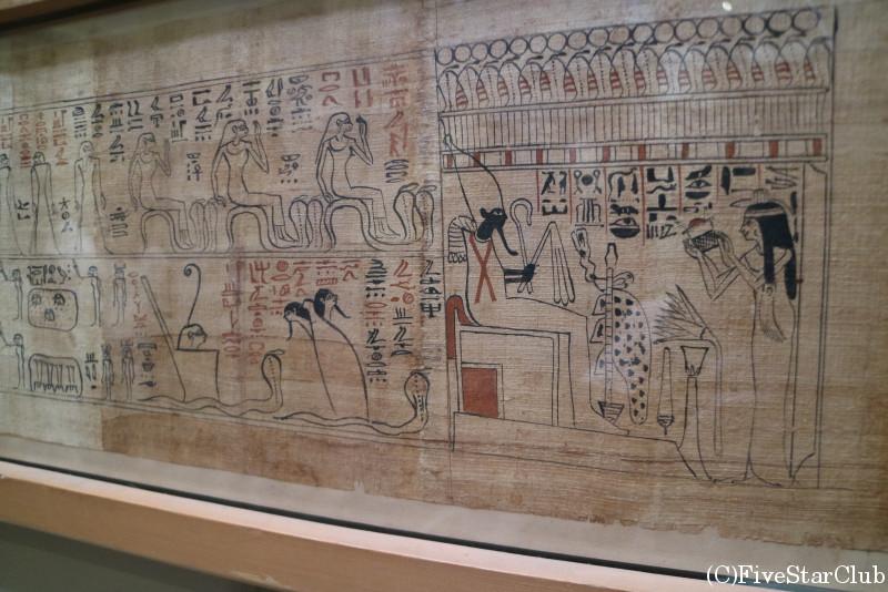 エジプト考古学博物館/パピルス文書