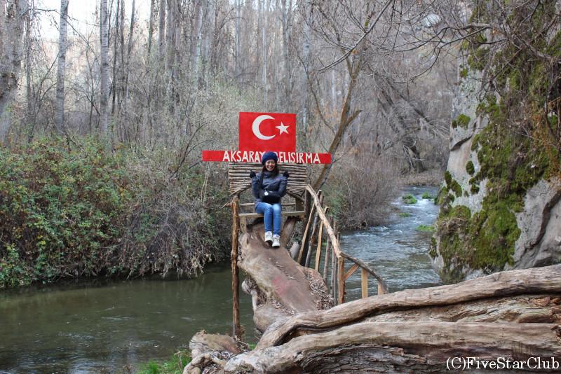 ウフララ渓谷 トルコの国旗と私