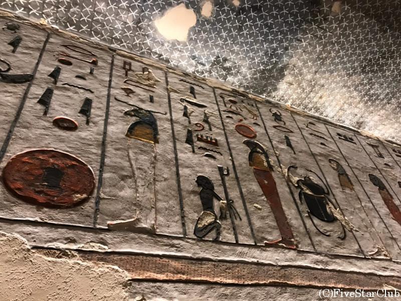 王家の谷 ラムセス3世の墓