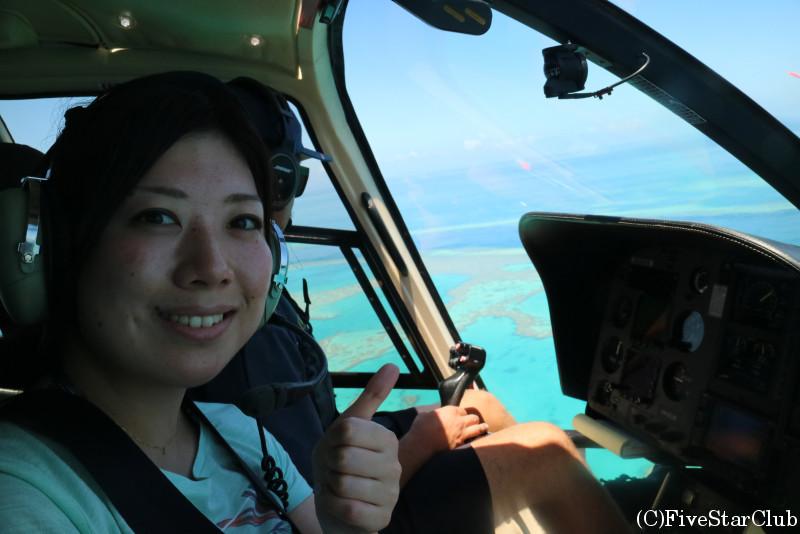 上空から見るグレートバリアリーフの海