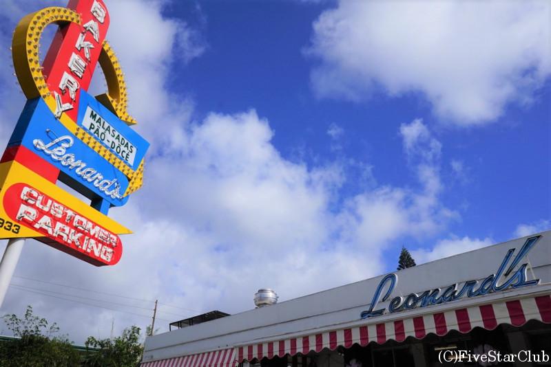 マラサダの名店 レナーズ