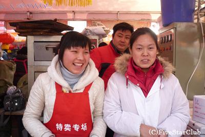 上海の美食屋台