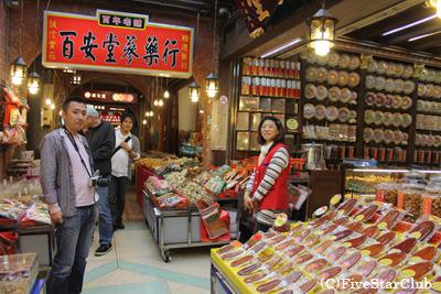台北の有名な乾物屋街・迪化街
