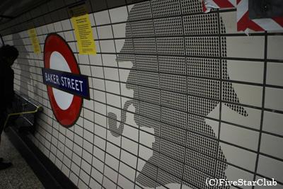 ベーカーストリート駅(ロンドン)