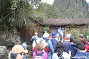 ワイナピチュへ登る人の列