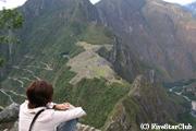 ワイナピチュ登山中の景色 (マチュピチュ)