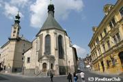 市庁舎と聖カタリナ協会 (バンスカー・シュティアヴニツァ)