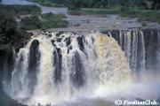 青ナイル滝