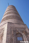 ブラナの塔(ビシュケク)