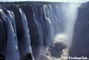 ビクトリア滝