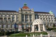 温泉ホテル・ゲーッレールト