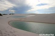 白砂漠レンソイス
