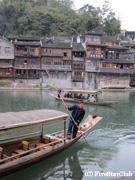 小舟で沱江遊覧