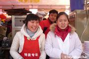 上海名物焼き小龍包の朝食 イメージ