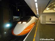 新幹線で台南へ