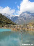 玉龍雪山のふもとにある青月谷の白水台