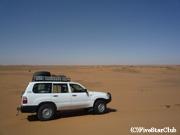 地平線まで広がるヌビア砂漠