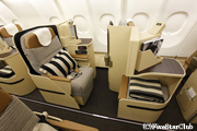 エティハド航空 ビジネスクラスにもアップグレード可能