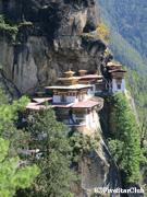展望台から見たタクツァン僧院