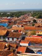 市立歴史博物館からの眺め(トリニダー)