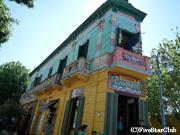 ボカ地区のカラフルな街並みカラフルな建物