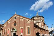 サンタ・マリア・デッレ・グラツィエ教会(ミラノ)