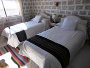 塩のホテル「ルナ・サラダ」