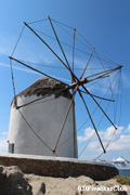 5つの風車