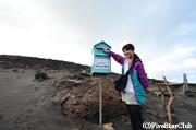 ヤスール火山からポストカードが出せます(タンナ島)