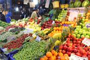 カドキョイの市場(イスタンブール)