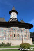 五つの修道院/スチェヴィツァ修道院