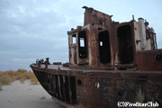 ムイナクの船の墓場(ムイナク)