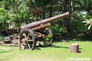 ビル村の戦争博物館(ガダルカナル島)