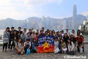 2015年ファイブスタークラブ社員旅行 IN 香港