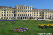 シェーンブルン宮殿 庭園
