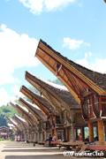 ケテ・ケス/舟形伝統家屋(トンコナンハウス)