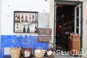 オビドス名産のジンジャを売る店(オビドス)