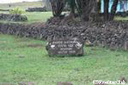 タハイ遺跡(イースター島)<イメージ>