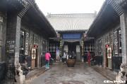 銀行跡の博物館/明清時代の金融の中心地